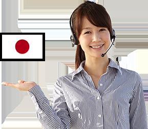 日本スタッフ