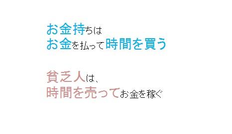 2014-03-02_074027
