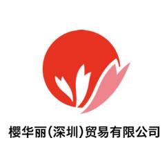 logo_china