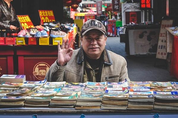 2016.08.01 中国市場を理解して成功への近道を(1)