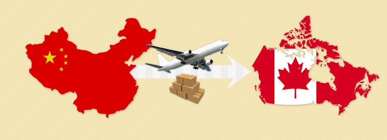 国際配送料(中国からカナダ)